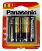 2-pc. D Alkaline Batteries